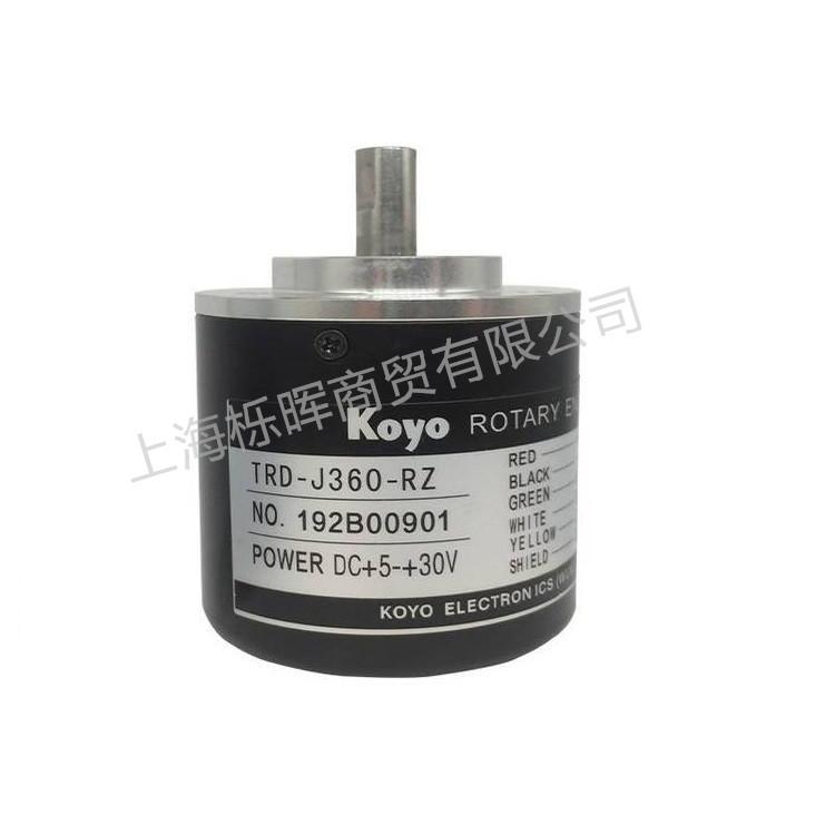 光洋KOYO编码器 编码器厂家直销官方授权特价销售 正品保障