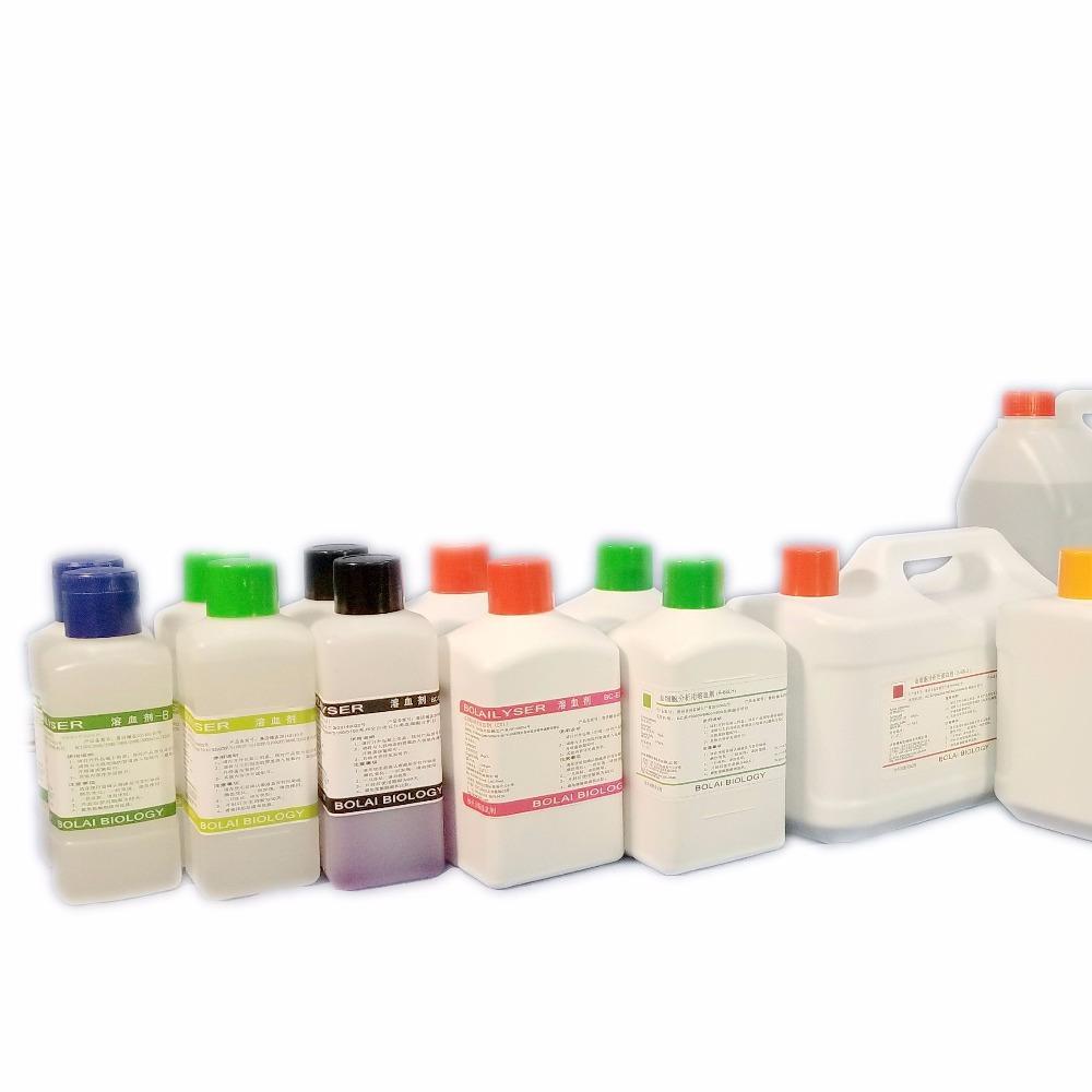 博莱生物迈瑞血球试剂BC5000试剂维修工程师免费培训带条码