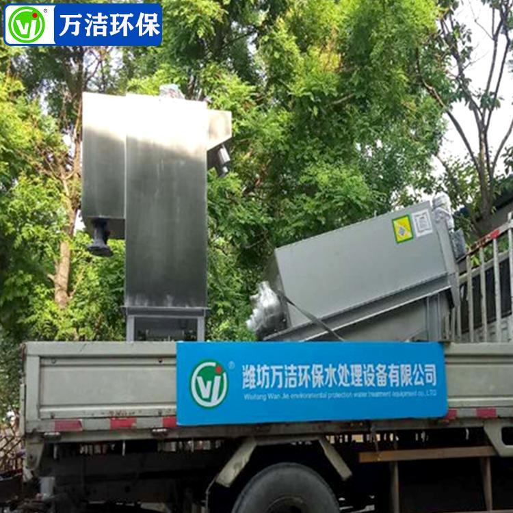周晓畅353型生活污水厂叠螺式污泥脱水机 叠螺式污泥脱水机价格