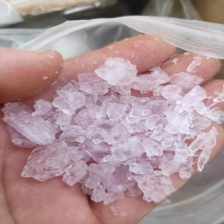 高纯度高科冰晶辅料 甲磺酸高科冰晶辅料