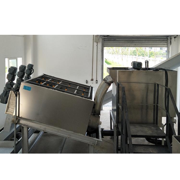 制药厂行业叠螺污泥脱水机 全自动叠螺污泥脱水设备 万洁环保厂家直供