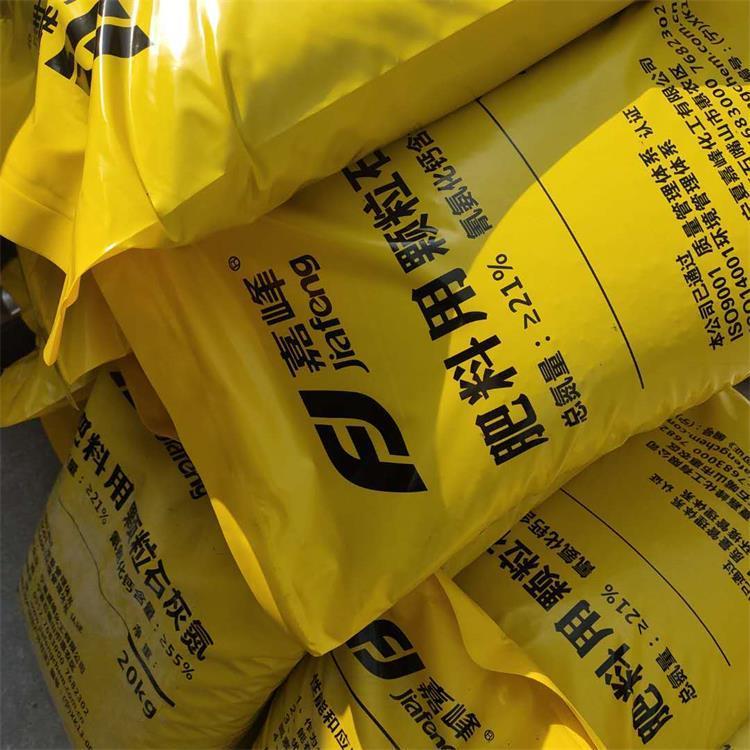 石灰氮 液体氰氨化钙花卉用石灰氮厂家全国发货