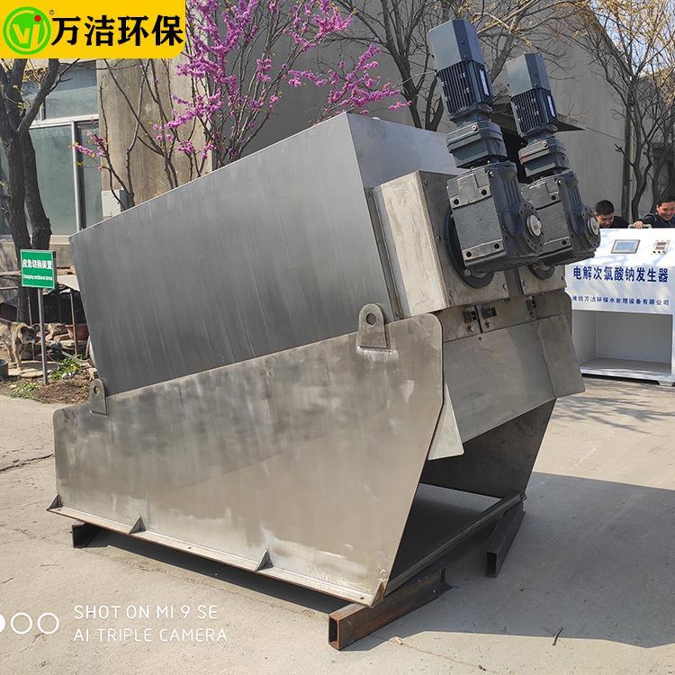 叠螺污泥脱水压滤机 周晓畅352型节能叠螺式污泥脱水机 安徽厂家直供