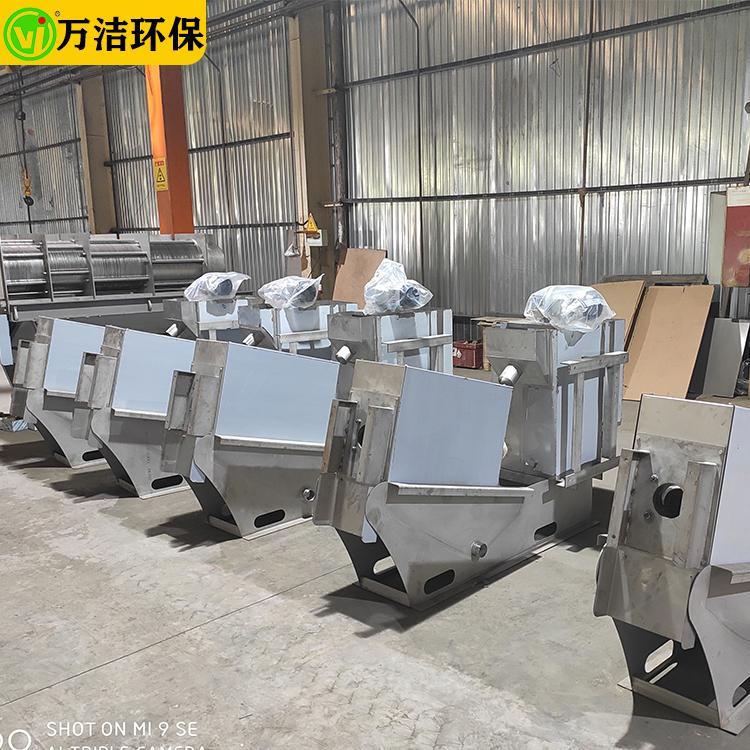 周晓畅303型造纸厂全自动叠螺式污泥脱水压滤机厂家直销 叠螺机价格