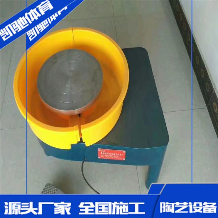 凯驰体育 陶艺教室设备 陶艺设备教学 产品安全可靠