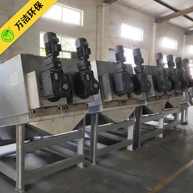 周晓畅402型机械加工厂叠螺式污泥脱水机