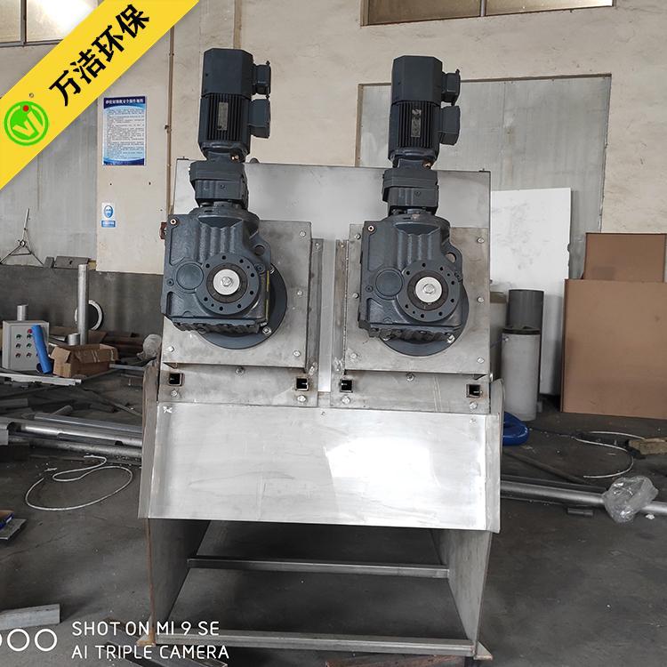 矿山污泥处理设备 全自动叠螺式污泥脱水机 302型不锈钢叠螺机 周晓畅厂家直销