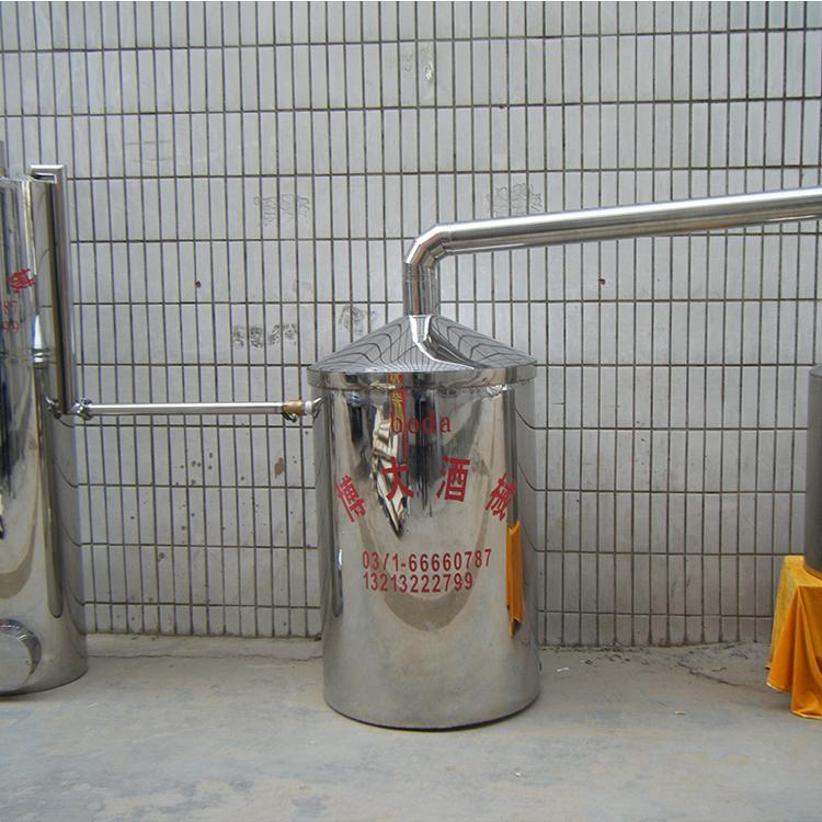许昌酿酒小型设备 酿酒设备家用 酿酒设备价格 博大