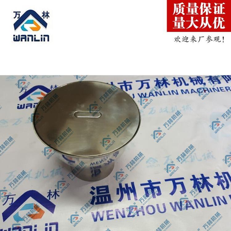 温州万林供应不锈钢防反溢地漏食品厂专用