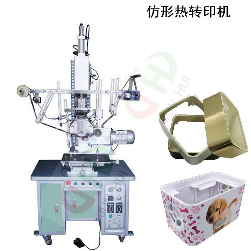 骏晖双管美缝剂外壳热转印机 陶瓷胶环氧水瓷胶晶热转印机