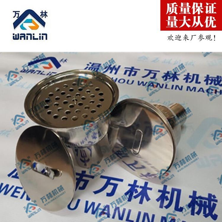 温州万林大量供应304不锈钢螺纹地漏药厂专用