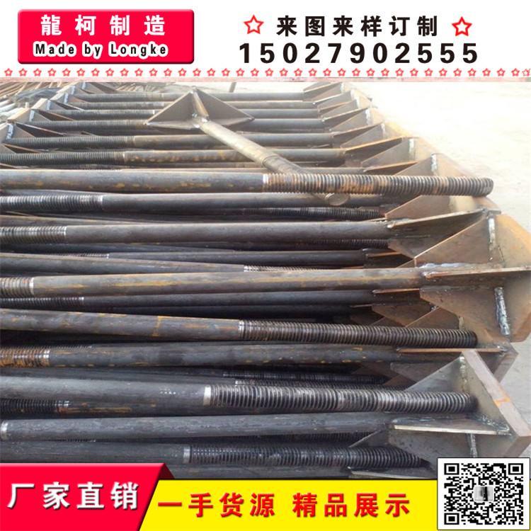 焊接地脚螺栓 大型地脚笼 地脚预埋件 地脚螺栓 钢结构预埋件