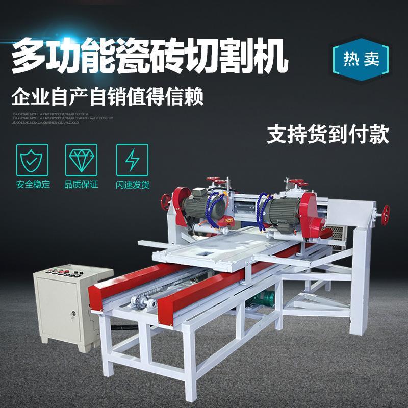 瓷砖切割机 加强型 台式 无尘 电动 小型多功能大理石瓷砖切割机 浩犇机械