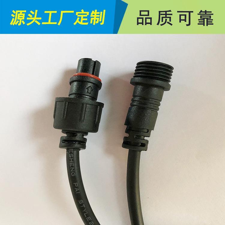 乐阳电子 防水插头 10年放心用-13大专利保障