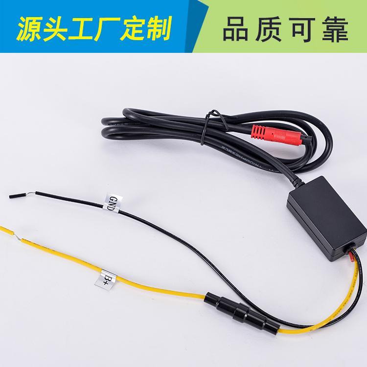 乐阳电子 汽车降压线 -2V1精密定制-27项专利