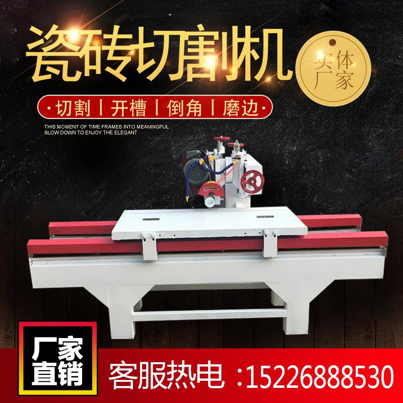 瓷砖切割机 加强型 台式 无尘 环保 小型多功能石英石瓷砖切割机 浩犇机械