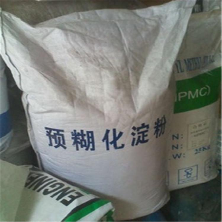 鑫宝销售 石油钻井用预糊化淀粉 翻砂铸造用预糊化淀粉欢迎订购