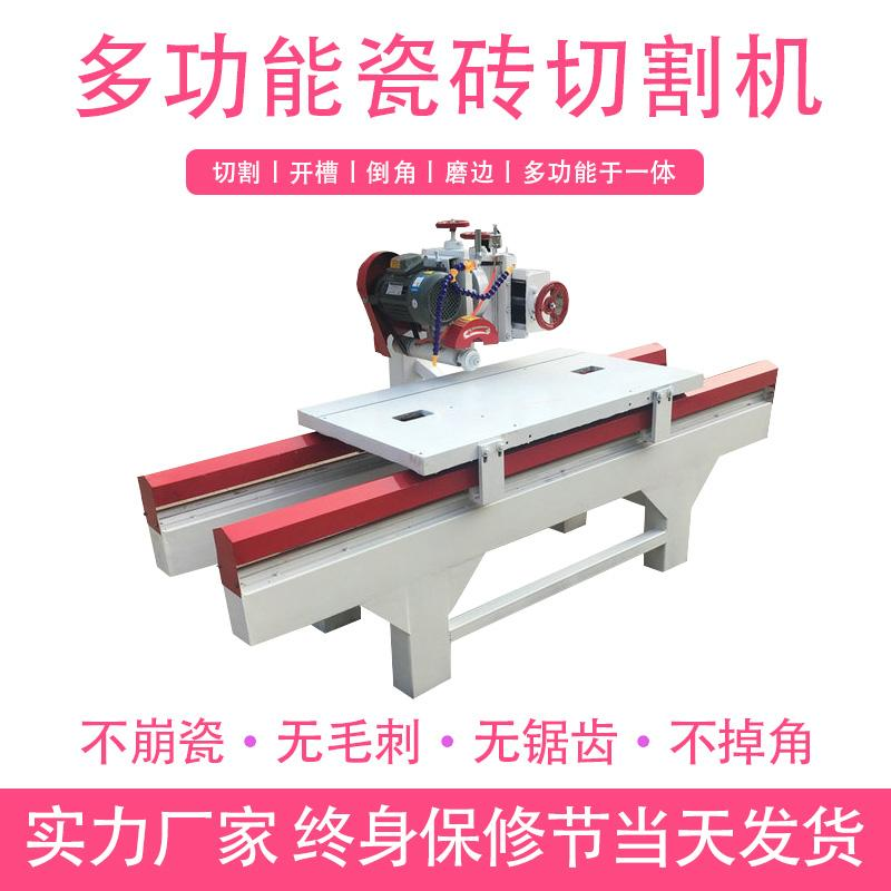瓷砖切割机 加强型 台式 无尘 电动 多功能小型大理石瓷砖切割机 浩犇机械