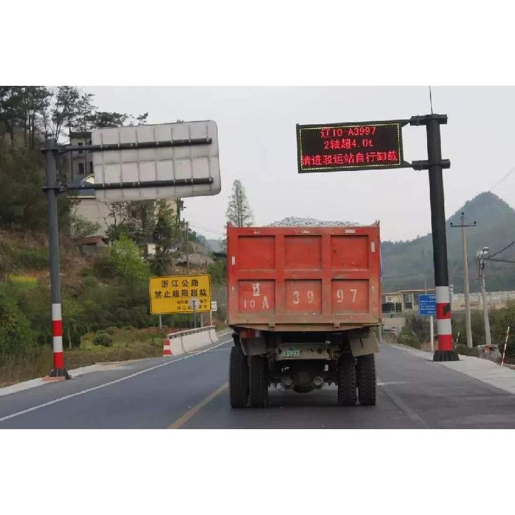 行驶车辆检测系统高速车辆检测系统