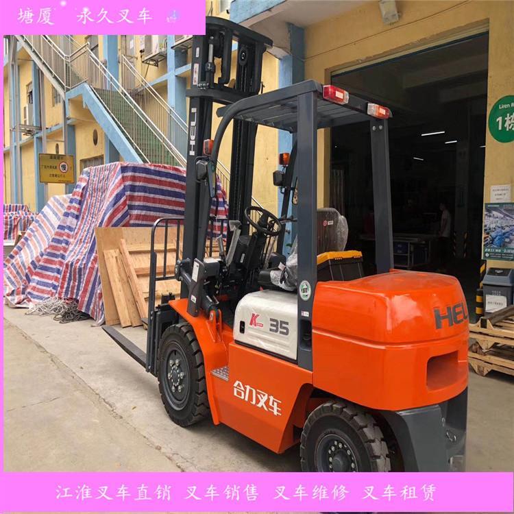 内燃搬运叉车 合力1.5吨内燃叉车 平衡重内燃叉车