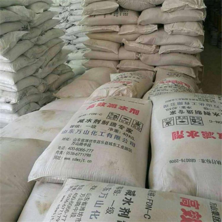 减水剂 聚羧酸减水剂 混凝土水泥减水剂聚亿利供应