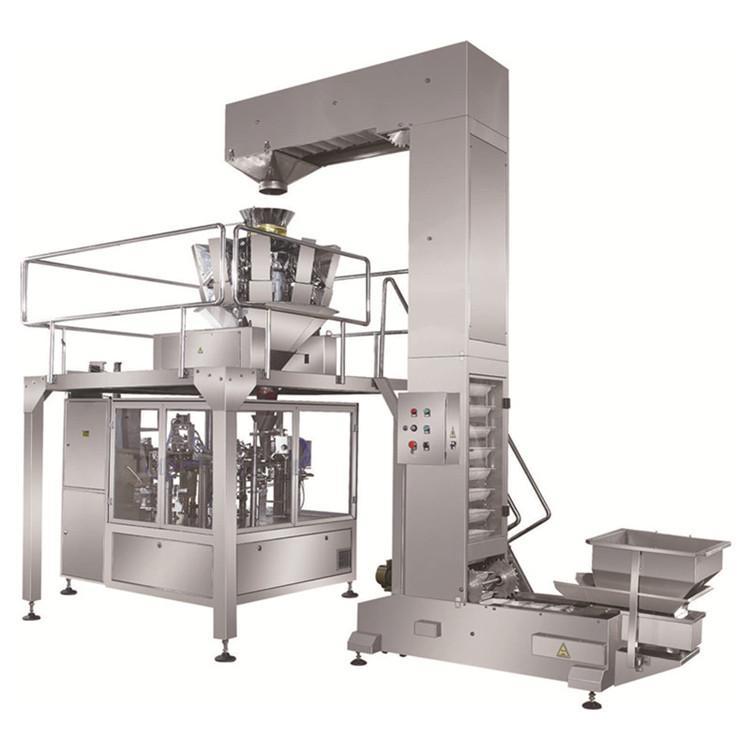 胡豆真空装袋机器厂家 佛山森利华给袋式包装机 定制给袋式打包机