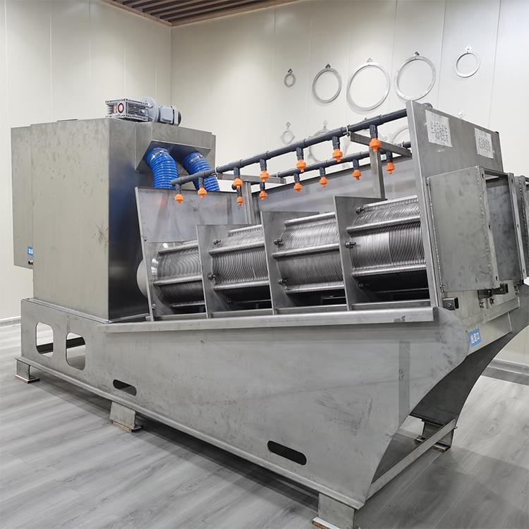 碟螺式污泥脱水机价格 周晓畅351型食品厂碟螺式污泥脱水机
