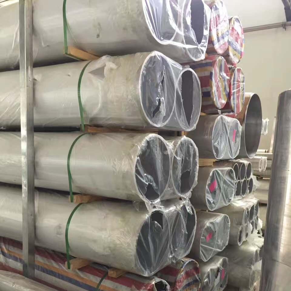 6063铝管 铝管生产厂家 山东鑫迈 库存充足