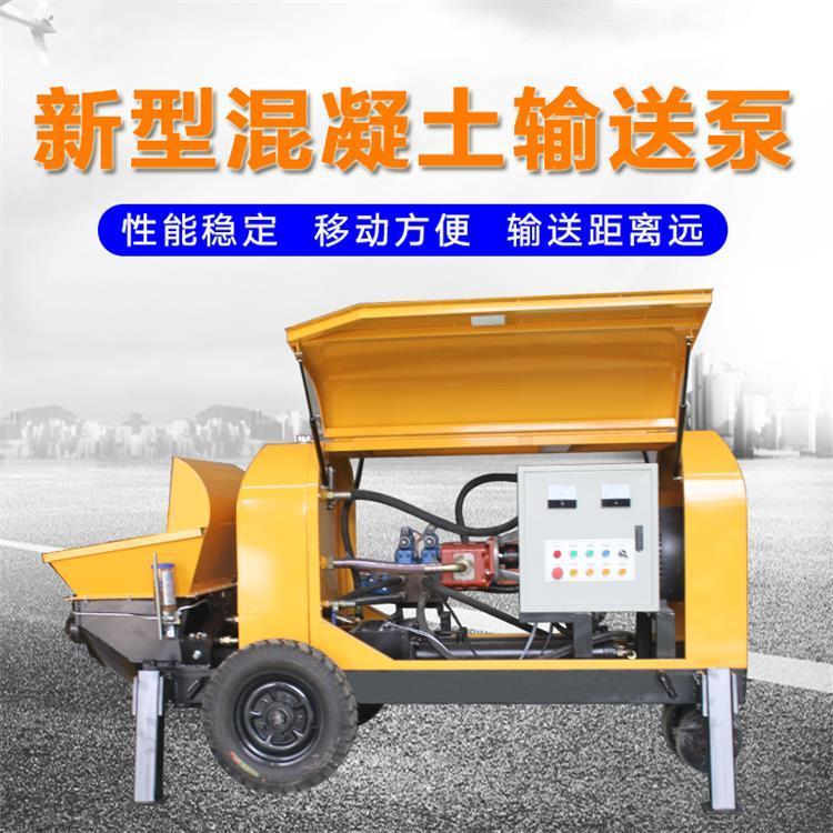 华军机械 小型混凝土细石输送泵