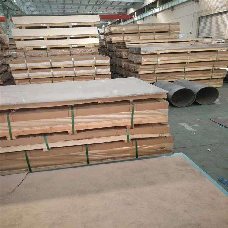 厂家直供 铝板卷厂家 可下料加工 山东鑫迈
