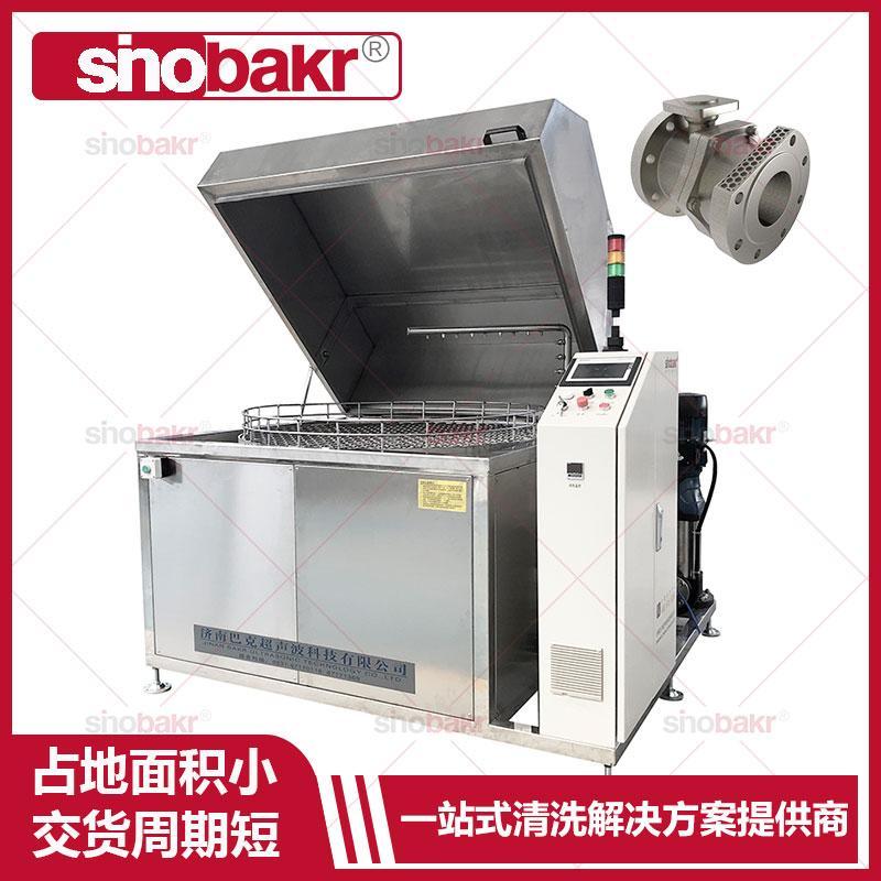 巴克工业高压槽式清洗机 BK-130APE自动喷淋旋转高压清洗设备