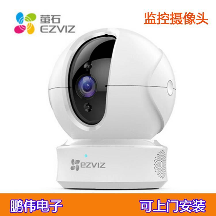 萤石监控摄像头-云台网络摄像机-中山安防工程鹏伟电子安装监控系统设备