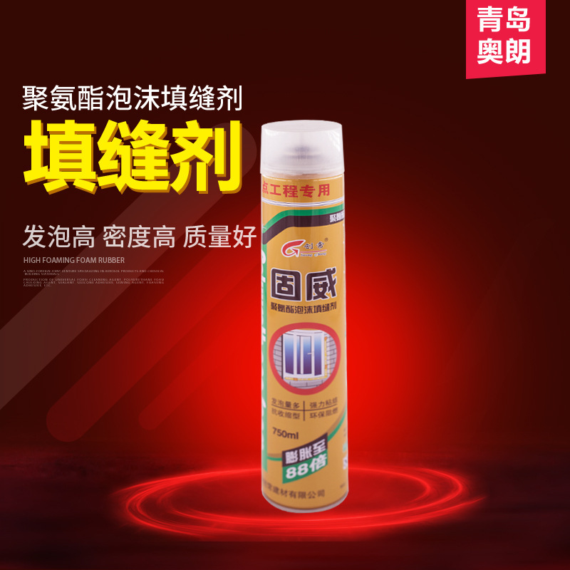 厂家直销发泡胶门缝填充剂发泡剂填充剂建筑泡沫膨胀防水填充胶