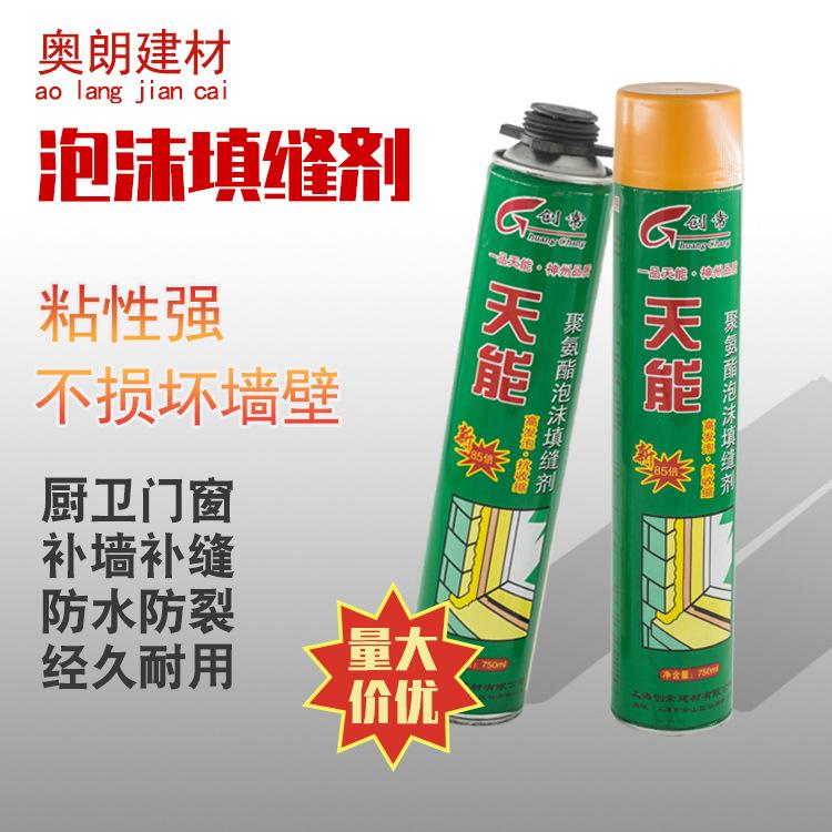 厂家直销发泡胶发泡剂泡沫填缝剂白色聚氨酯发泡剂填缝剂