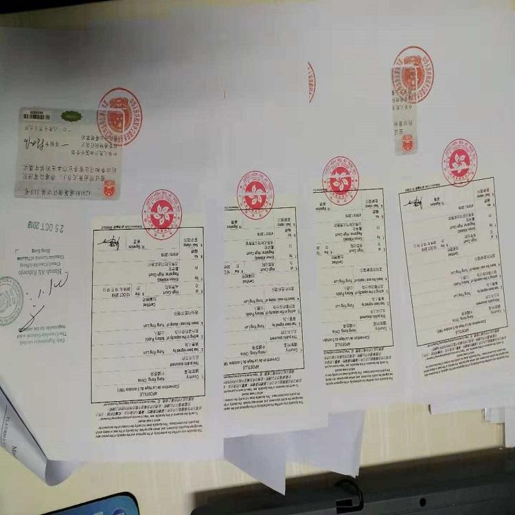 澳洲律师海牙认证深圳办理流程
