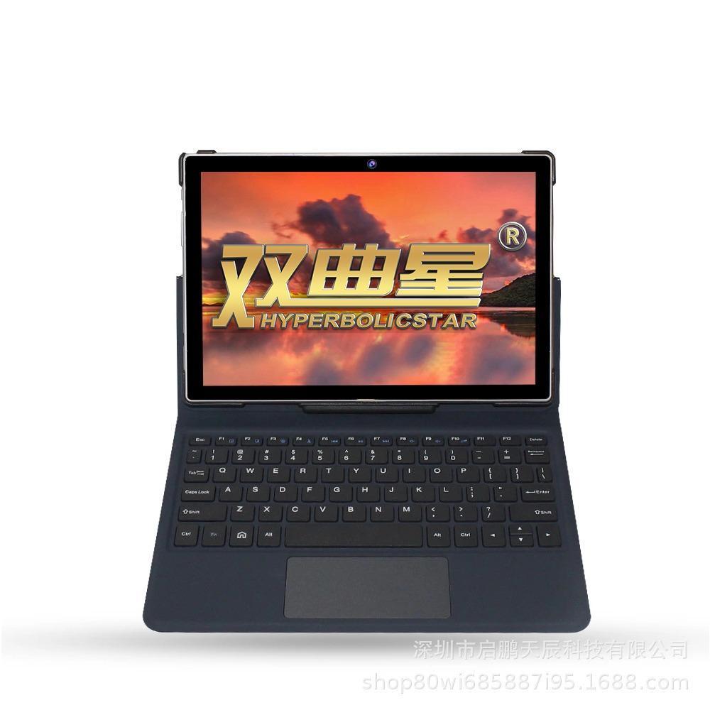 10.1寸平板电脑 4G通话全网通 10寸学习平板 工厂定制 OEM 国外 双曲星 国内 教育平板
