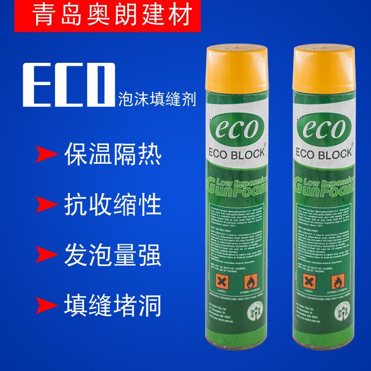 厂家直销eco发泡胶发泡剂填充剂补墙填缝 建筑填缝泡沫胶