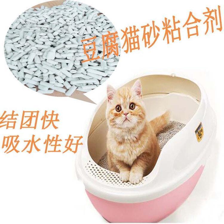 嘉和猫砂粘合剂豆腐猫砂粘结剂