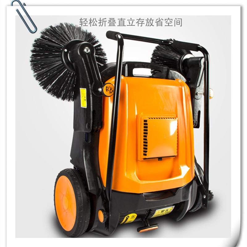 山东鑫塔物业小区电瓶式扫地机 充电式扫地机生产厂家
