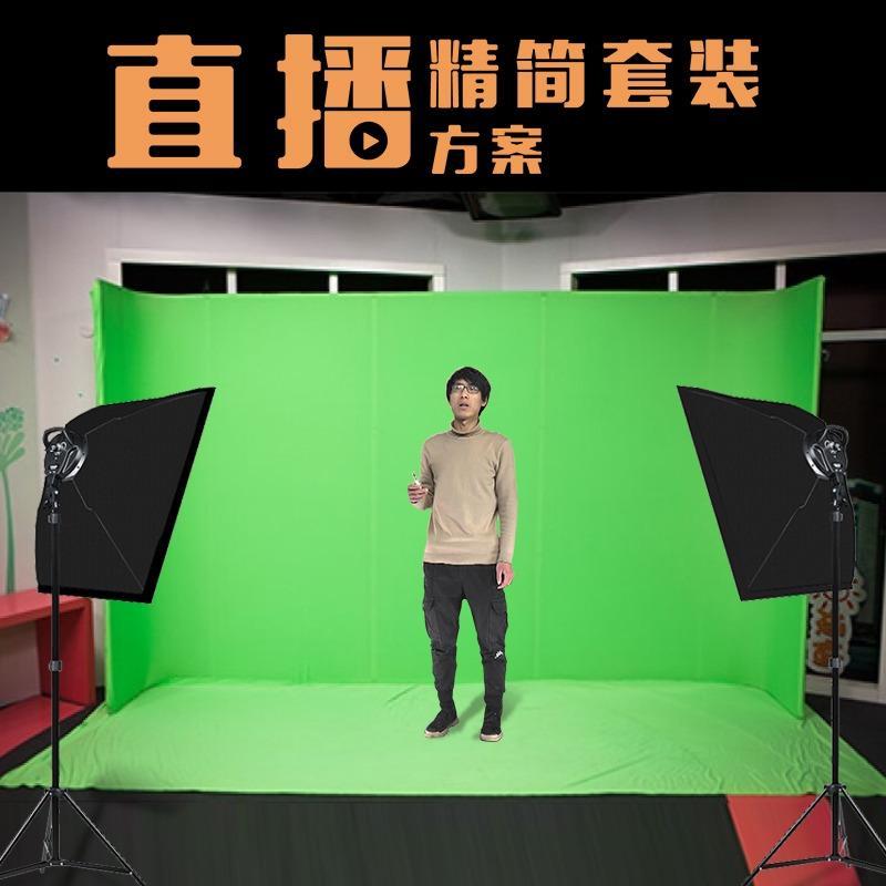 天创华视虚拟直播间实时合成演播室设备构成