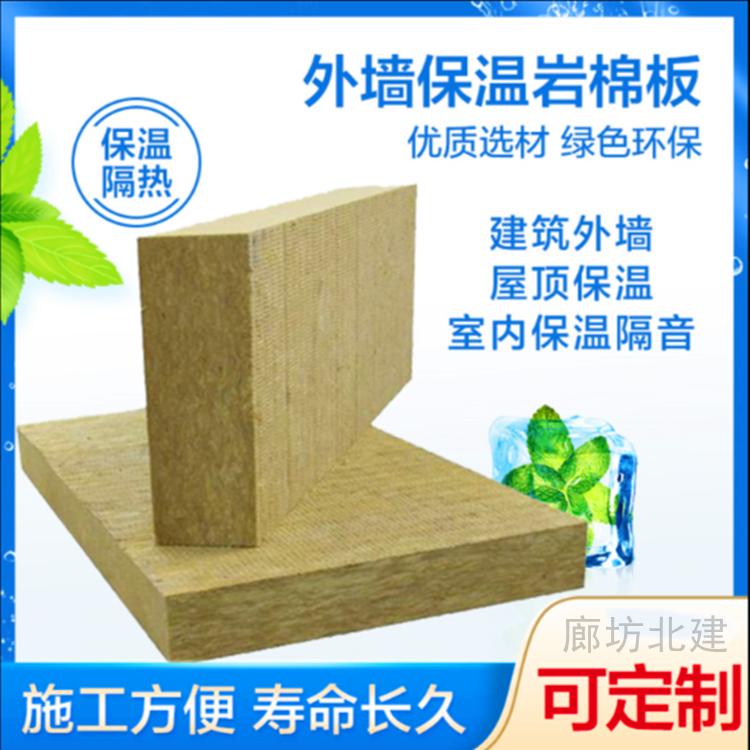 建筑外墙保温材料 厂家直销 价格优惠