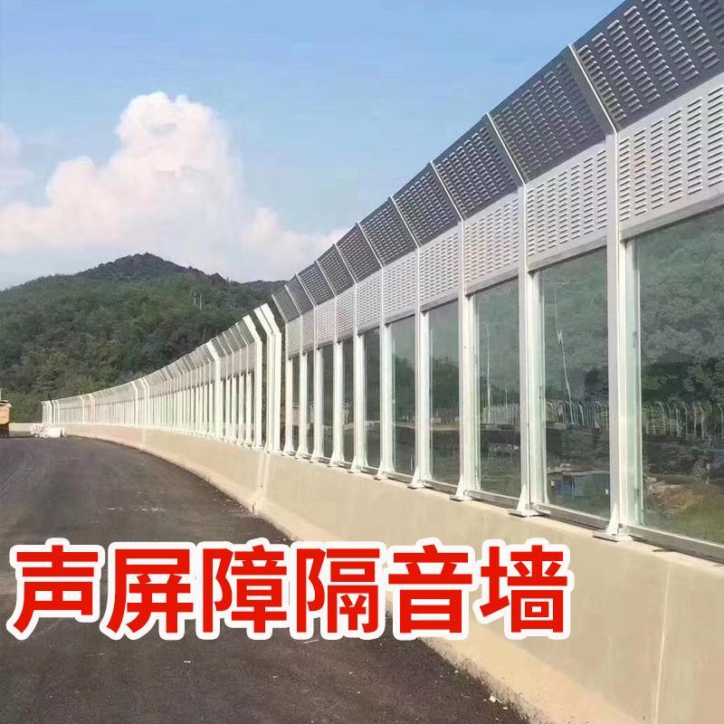 华工 声屏障 高架桥隔音屏 墙板吸音板批发