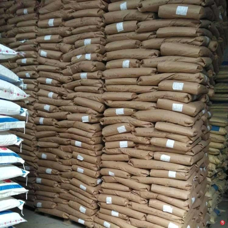 碱式碳酸锌生产厂家 碱式碳酸锌厂家 碱式碳酸锌价格 精成