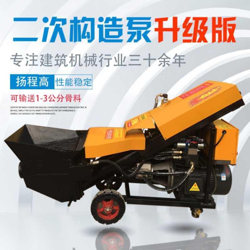 四川宜宾混凝土搅拌输送泵 矿用混凝土输送泵 80混凝土输送泵