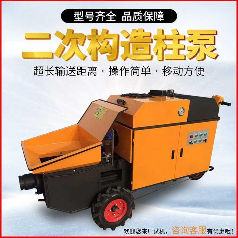 56米泵车 大小型细石混凝土输送泵 细石浇筑泵