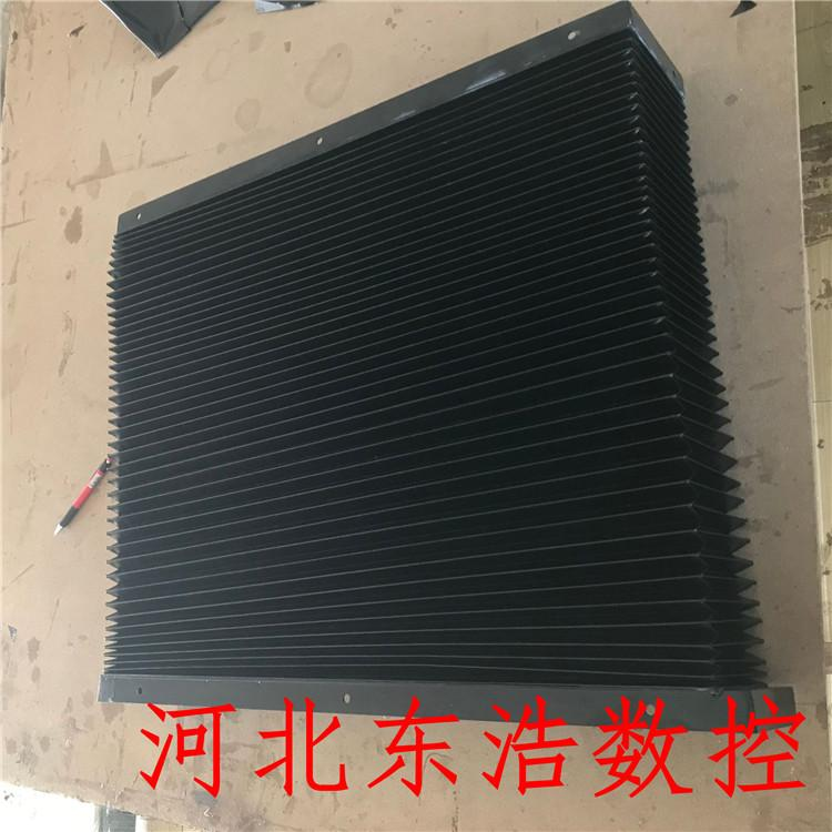 北京数控机床防护罩 Z轴数控机床风琴防护罩 东浩制造