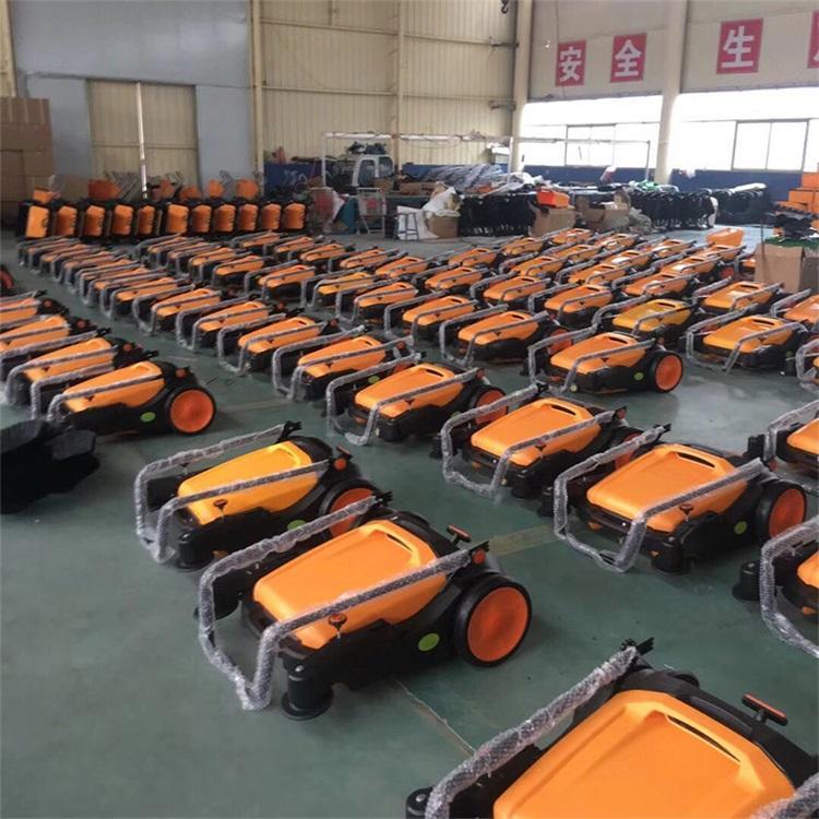 程煤手推式扫地车 电动扫地机 全封闭式电动扫地机