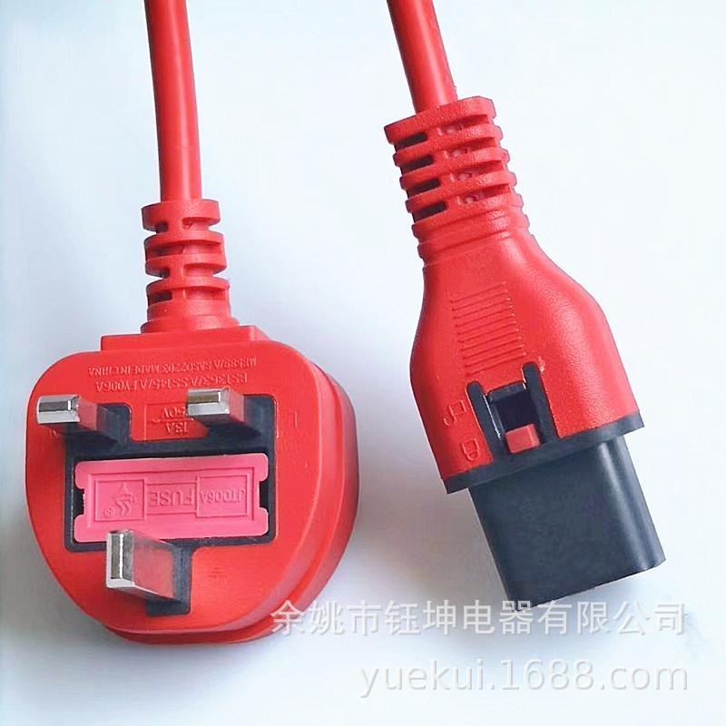 钰坤 厂家供应三芯电源线 英标电源线 电源线带插头