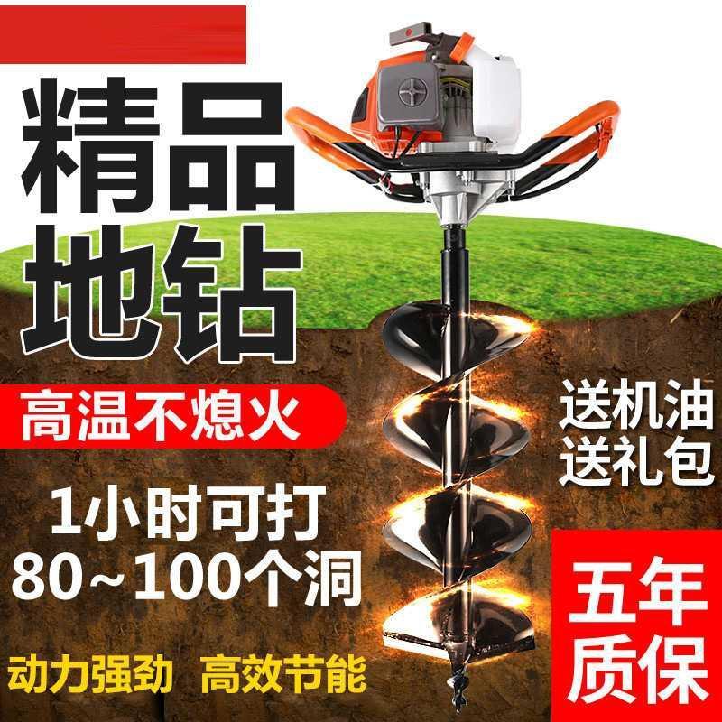 便携挖坑机 传动挖坑机 拖拉机式挖坑机