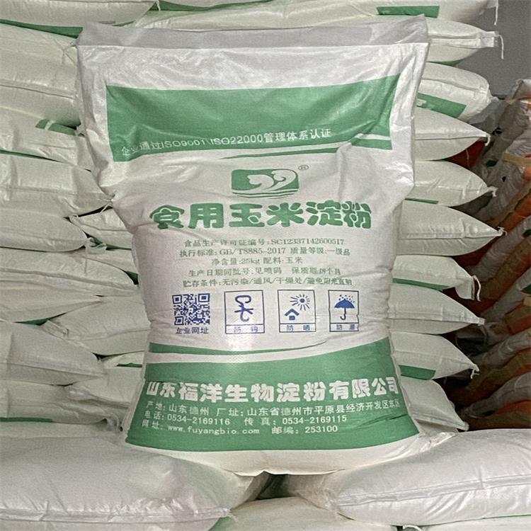 玉米淀粉全水溶淀粉食品级玉米淀粉快速发货